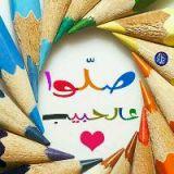 عبد الرحمن خالد أسعد
