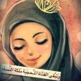 Nehad elmhady