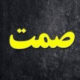 مصطفى ايمن