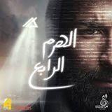 Zeyad Abdo Omran