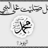 Mahmoud Masria