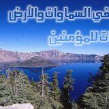 الزهراء محمد محمود