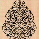 محمد البرديسى