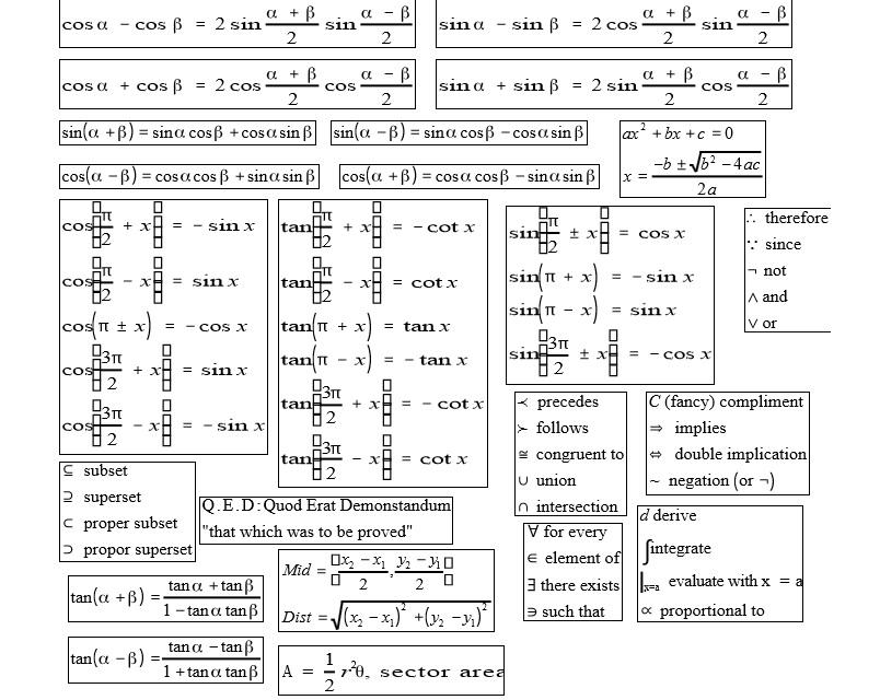 كتاب الرياضيات للصف الثالث الثانوي سوريا pdf